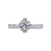 1.01 ct. Round Cut Solitaire Ring, I, VS1 #2