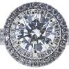 1.02 ct. Round Cut Bridal Set Ring, F, SI1 #4