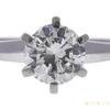 1.01 ct. Round Cut Bridal Set Ring, L-M, SI1 #1