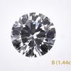 Pair 2.95 CTW Round Brilliant Diamond Stud Earrings #3
