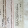 Small 0e2201d473.c1fa6942fd.user uploads 2ftemp.2d53094d 44dd 4f57 bfea faf402e68578.image 2b 281 29