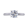 1.04 ct. Round Cut Solitaire Ring, E, SI2 #3