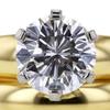 1.51 ct. Round Cut Bridal Set Ring #4