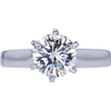 1.34 ct. Round Cut Solitaire Ring, G, SI2 #3