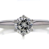 .96 ct. Round Cut Solitaire Ring #1