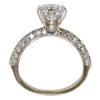 1.52 ct. Round Cut Bridal Set Ring, E, I2 #4