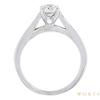 0.6 ct. Round Cut Bridal Set Ring, H-I, SI1 #3
