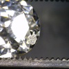 1.09 ct. Pear Cut Loose Diamond #2