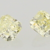 0.85 ct. Radiant Cut Loose Diamond #1