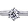 0.99 ct. Round Cut Solitaire Ring #3