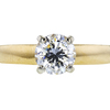 1.18 ct. Round Cut Solitaire Ring, I, SI1 #3