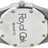 Audemars Piguet #057 Royal Oak B74499 #4