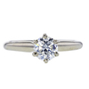 0.91 ct. Round Cut Solitaire Ring, G, I2 #3