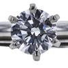 0.77 ct. Round Cut Bridal Set Ring, E, VS1 #4