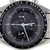 Omega Vintage Omega Speedmaster Professional Moon Watch ST-145-022  #2