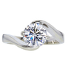 1.39 ct. Round Cut Solitaire Ring, I, SI2 #3