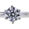 0.76 ct. Round Cut Solitaire Ring, F, VVS1 #4