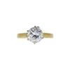 2.01 ct. Round Cut Bridal Set Ring, J, VS2 #3
