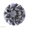 0.73 ct. Round Modified Brilliant Cut 3 Stone Ring, H, SI1 #3