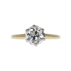 1.67 ct. Old European Cut Solitaire Ring, M, VS2 #3