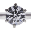 1.5 ct. Round Cut Solitaire Ring, F, VS1 #4