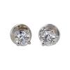 0.53 ct. Round Cut Stud Tiffany & Co. Earrings, E, VS1 #1