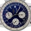 Breitling Navitimer Chronograph  A13322 292455 #2