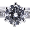 1.20 ct. Round Cut Solitaire Ring #4