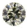 4.77 ct. Round Cut Loose Diamond #1