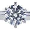 0.75 ct. Round Cut Bridal Set Tiffany & Co. Ring, E, VVS2 #1