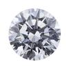 1.51 ct. Round Cut Loose Diamond #1