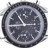 Omega 175.0032 Speedmaster  #1