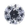 0.98 ct. Circular Brilliant Cut Cut Loose Diamond, G, VS1 #1