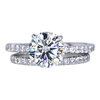 2.01 ct. Round Cut Bridal Set Ring, I, SI1 #3