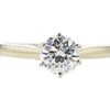 1.21 ct. Round Cut Solitaire Ring, M-Z, VVS2 #4
