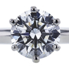 1.48 ct. Round Cut Solitaire Tiffany & Co. Ring, H, VVS2 #2