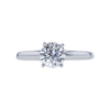 0.96 ct. Round Cut Solitaire Ring, H, SI2 #3