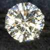 1.05 ct. Round Cut Solitaire Tiffany & Co. Ring #4