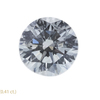 0.69 ct. Round Cut 3 Stone Ring, I, SI2 #2