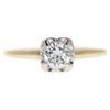0.5 ct. Round Cut Bridal Set Ring, H-I, SI2-I1 #1