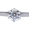 1.19 ct. Round Cut Solitaire Ring #3