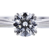 0.57 ct. Round Cut Bridal Set Harry Winston Ring, F, VVS2 #3