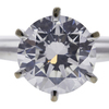 Art Deco GIA 2.5 ct. Round Cut Solitaire Ring, F, SI2 #1