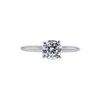 1.02 ct. Round Cut Solitaire Ring, H, VS2 #2