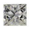1.50 ct. Princess Cut Solitaire Ring #1