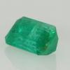3.07 ct. Emerald Cut Emerald #2