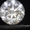 1.00 ct. Round Cut Loose Diamond #4