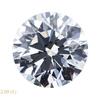 2.09 ct. Round Cut 3 Stone Ring, E, VS2 #4