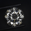 2.24 ct. Round Cut Loose Diamond #1