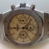 Audemars Piguet Royal Oak N 8774 F29825 #1